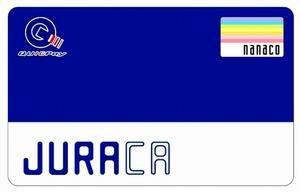 地域密着型電子マネーカード「JURACA(ジュラカ)」
