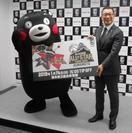熊本地震などの復興支援を実施