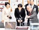 秋篠宮ご夫妻5月16日、福井来県