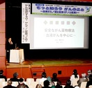 がん治療理解深める 福井 県立病院講座に200人