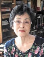 津村節子さん