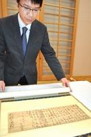 吉田松陰の兄・杉梅太郎宛てに書かれた梅田雲浜の直筆書簡=山口県萩市の萩博物館