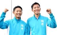 レース運び 冷静 成年男子470級3位 出道・中川組 セーリング 福井国体
