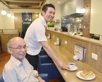「ひと・まち・東海」小倉トースト受け継ぐ店