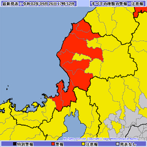 嶺北と嶺南の7市町に大雨警報