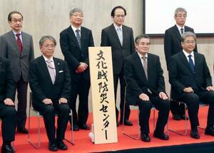文化財防災センターの開所式で記念撮影する高妻洋成センター長(左から2人目)ら=1日午後、奈良市