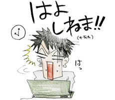 福井新聞まちづくり企画班が発売したLINEスタンプ
