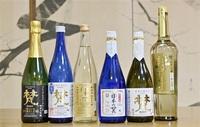 「梵」が日本酒最高賞 加藤吉平商店(鯖江)6銘柄入賞 米テキサス歓評会