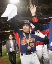 王ジャパン、世界で躍動 WBC初代王者に 平成プロ野球史(20)