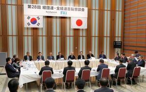 経団連と韓国の経済団体、全国経済人連合会が開いた定期会合=15日午前、東京・大手町の経団連会館