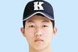 笠島尚樹投手、巨人が育成3位指名
