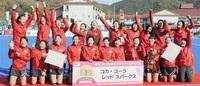 ホッケー 田中(丹生高出身)のコカ・コーラ女子V 全日本選手権
