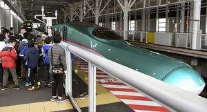 北海道新幹線函館まで4時…
