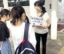 関西11校無料送迎バスツアー始まる オープンキャ…