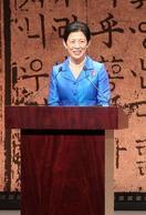 久子さま、日韓交流を表彰