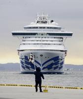 物資補給のため横浜港に向かうクルーズ船「ダイヤモンド・プリンセス」=2月6日午前