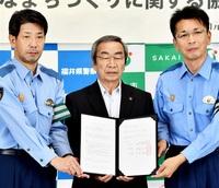 犯罪、事故抑止向け連携 坂井、坂井西署と市が協定 25カ所防犯カメラ設置へ