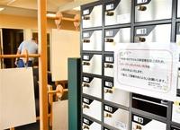 ドック段階的に再開 県内医療機関 3密回避や消毒徹底 検査項目に制限も