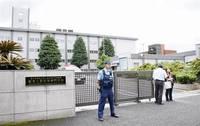 福井高専に脅迫メール 休校、不審物見つからず