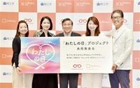働く母親 まち全体で応援 就労支援、割引サービス… 鯖江市 東京の企業と新事業