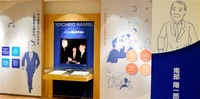 南部陽一郎氏ノーベル物理学賞 平成20(2008)年 知の巨人、世界をけん引 ふくい平成あの時その後(6)