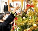 【全文ルビ付】クリスマス飾り付け