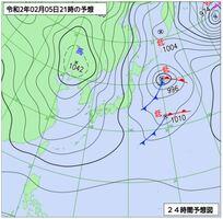 2020年2月5日午後9時の予想天気図(気象庁HPより)