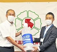 県民スポーツ祭へ清涼飲料水を寄贈