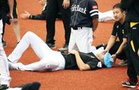 SB柳田、打球受け側頭部打撲