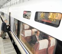 早朝しらさぎ、新幹線と接続便利に