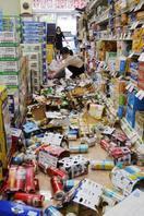大阪で震度6弱、3人が死亡