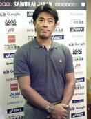 野球の日本代表、宮崎に集合