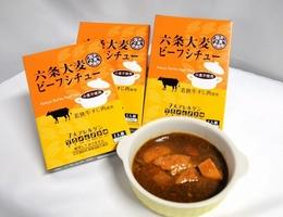 福井大麦倶楽部が発売したビーフシチューのレトルト商品