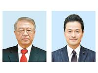 衆院選で野田富久氏、斉木武志氏推薦