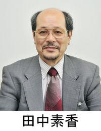 欧州議会選の新しい風 中央大経済研究所客員研究員・田中素香 経済サプリ
