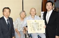 100歳 お祝い受け喜び
