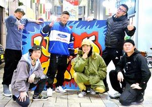 ストリートカルチャーの普及に向け、福井県協会を立ち上げたメンバー=12月18日夜、福井県福井市中央1丁目