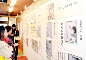 漫画「ちはやふる」で綿谷新が登場するシーンなどを展示した複製原画展=10日、福井県あわら市