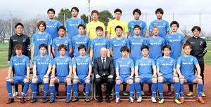 新チームになってJFL昇格を目指す福井ユナイテッドFC