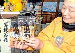 節分の縁起物として製造・販売されている小判形のお菓子=30日、福井県小浜市内の菓子店