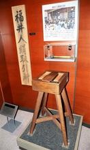 福井人絹取引所の撃柝(昭和初期) さえた音合図…