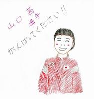 坂井市 朝山莉帆(13)