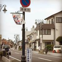 都会女子が驚く不思議な道路標識