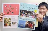 福井の春夏体験一冊に へしこ樽上げ、カヤック…81種 JR西 「ふくのね」第5弾配布
