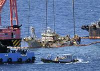漁船沈没事故で賠償命令、鳥取