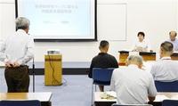 高レベル廃棄物の地層処分 「子どもが学ぶ機会を」 福井で説明会 県内外17人が意見