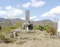 鷲ケ岳城跡(勝山市) 畑時能戦死、山頂に碑 ふくいの山城へいざ(51)