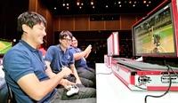 eスポーツ興奮リアル 福井で「野球大会」 本紙記者が出場 仲間と鍛錬、喜び共有 サンデー@ふくい