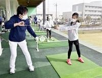 ゴルフ基礎 プロに学ぶ 小中生向け教室スタート 福井など