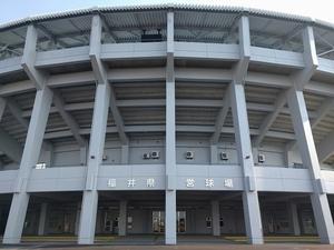 秋季高校野球福井県大会2回戦の結果